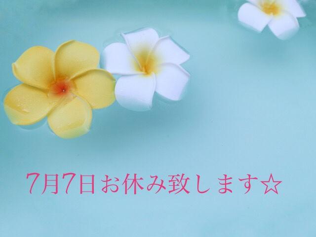 7月の定休日☆